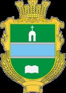 Товмачик